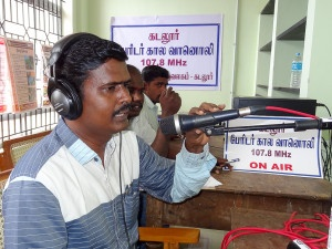 107.8MHz Cuddalore Emergency Radio on air