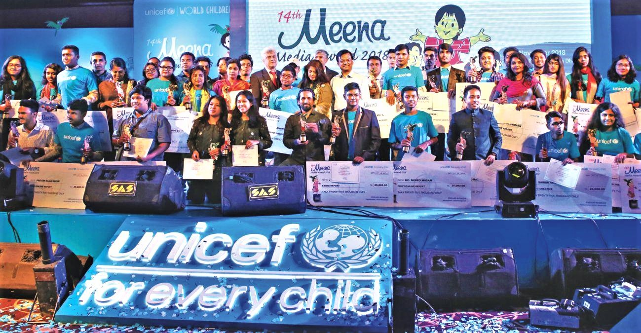 17 Community Radio Programs Nominated for 14th Meena Media Award-2018
